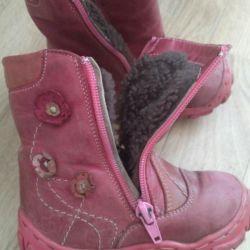 Children's winter boots