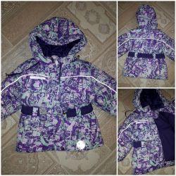 Winter suit 86-92