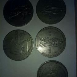 Soviet commemorative coins