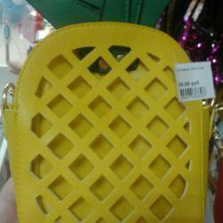 Τσάντα ανανά κίτρινο
