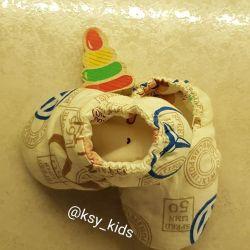 Моксики для малышей