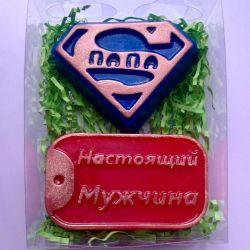 A set of soap