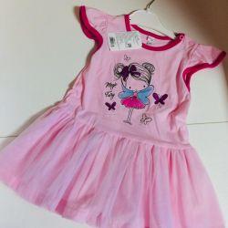Princess's dress