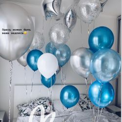 Balloons for discharge
