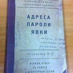 Titularul cărții de vizită nouă