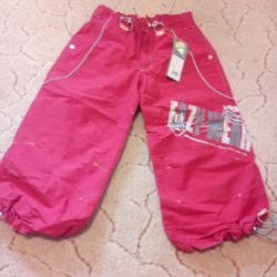 Children's new breeches - shorts
