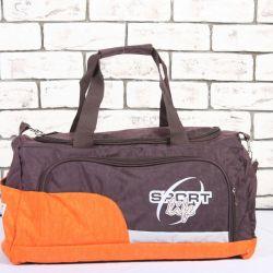 Çocuklar için spor çantası + izle