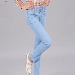 Женские джинсы, голубые, рр. 42-46