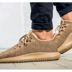 Adidas shadow knit sneakers