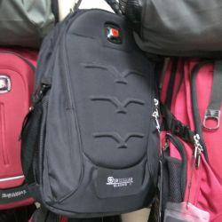 Рюкзак модель 2050. Доставка