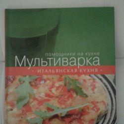 Συνταγές για Multicookers