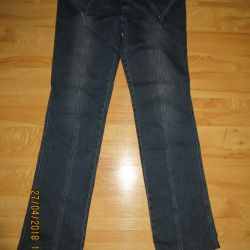 I will sell jeans for pregnant women. 44-46 rr.