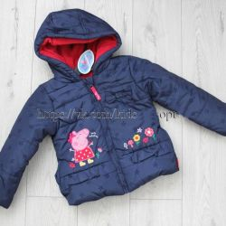 Children's jackets brand TU