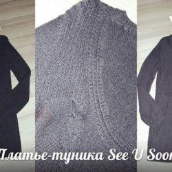 Dress tunic See U Soon