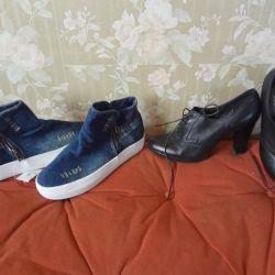 Botilions δερμάτινα και denim αθλητικά παπούτσια