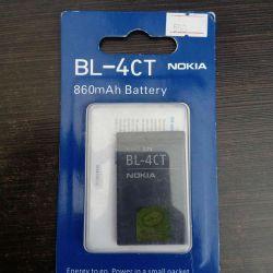 BL-4CT