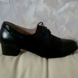 Women's shoes are new