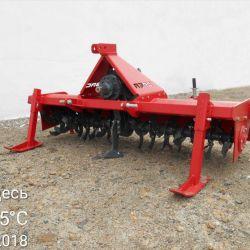 Mill FRN-2k (Altai) Pm4