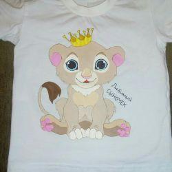 T-shirt με μια εικόνα 300 ρούβλια