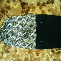 Bluza și fusta
