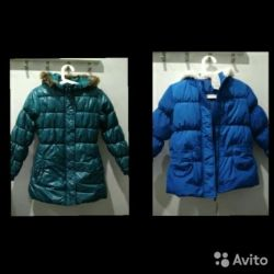 Coat and down jacket new Germany, 128 +