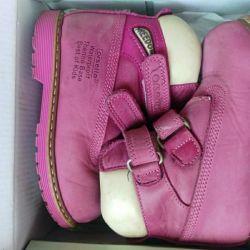 Orsetto ορθοπεδικές μπότες