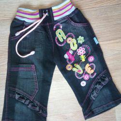 Новые джинсы на резинке