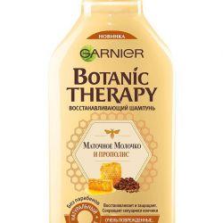 Σαμπουάν μαλλιών για τη βοτανική θεραπεία