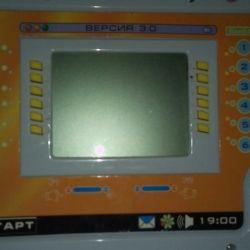 Παιδικός υπολογιστής πολλαπλών βιβλίων