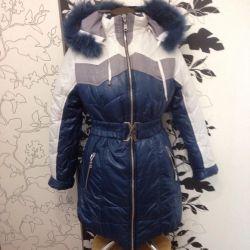Пальто с натуральным мехом 42 размер