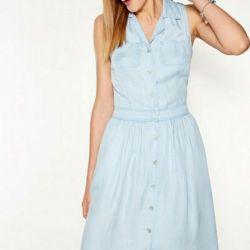 Платье Consept Clab новое
