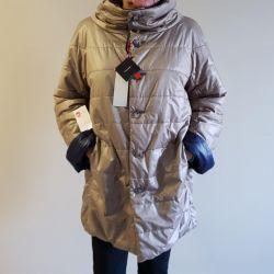 Jacket Anna Verdi new!
