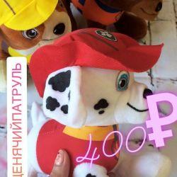 Toy puppy patrol