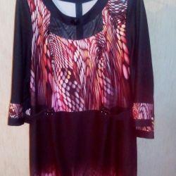 Dress p.66 Belarus, selling clothes