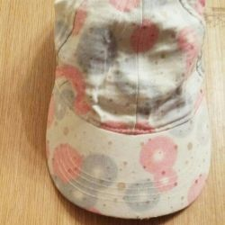 A baseball cap