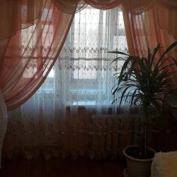 Lambruck + curtains
