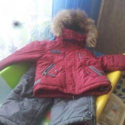 Suit company winter arista 74cm.