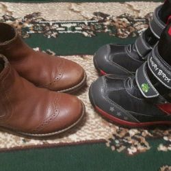 Μπότες μέγεθος 29