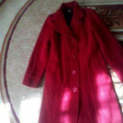 Coat spring