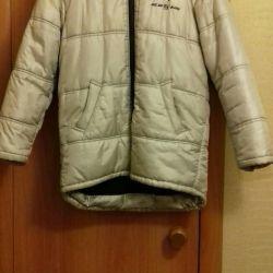 Ceket (aşağı ceket)