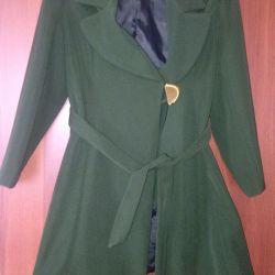 Cardigan-short coat