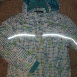 Куртка горнолыжная alissade р.128-134