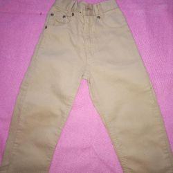 Vilvet pantolon yüksekliği 98