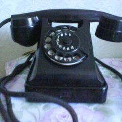 Aparatul telefonic al URSS. (1950-1960) chirie