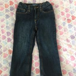 Warm old navy jeans