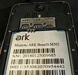 Ark benefit m502 for parts
