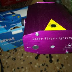 proiector cu laser