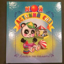 Photo album for kindergarten