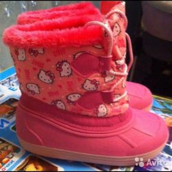 Boots for sleet 26 (17 cm)