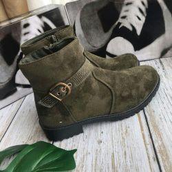 Boots 36 38 40 р. 450R
